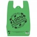 Pungi Biodegradabile Tip Maiou-Pungi Biodegradabile